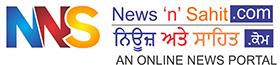 News 'n' Sahit