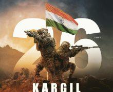 Salute to our heroes….Flag of India#KargilVijayDiwas